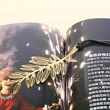 Закладка книжная металлическая Пальмовая ветка