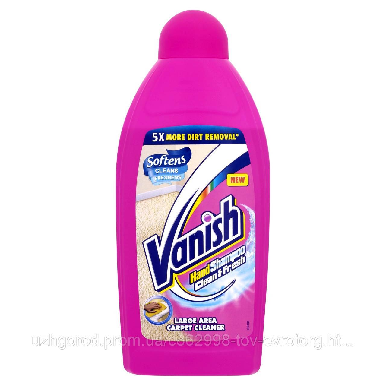 Средство для чистки ковров Vanish Hand shampoo Large area 500мл