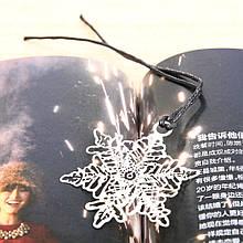 Закладка для книг для детей Снежинка