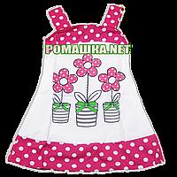 Детский летний сарафан р. 98 15,5-2 года для девочки ткань КУЛИР 100% тонкий хлопок 3580 Розовый