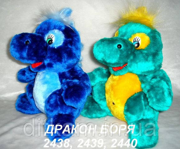 Мягкая игрушка Дракон Боря (70 см)
