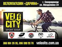Недорогие велосипеды в Северодонецке Дорожник, Formula, Optimabikes, Discovery