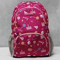 Рюкзак школьный ортопедический Dr Kong Z 316-М