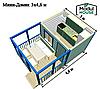 Модульные дома для проживания,модульные дома для круглогодичного проживания, модульные дома под ключ, фото 6