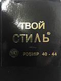 Носки мужские хлопок  без шва Твой стиль пр-во Украина черные р.41-44, фото 2
