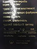 Шкарпетки чоловічі бавовна без шва Твій стиль пр-під Україна чорні р. 41-44, фото 3