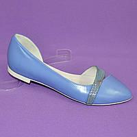 Кожаные  женские балетки на низком ходу. Цвет голубой, фото 1