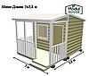 Модульный дом для постоянного проживания, модульные дачные дома, модульный дом для проживания под ключ, фото 2
