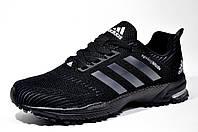 Кроссовки мужские для бега Adidas Springblade