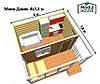 Модульные частные дома, модульный каркасный дом, модульный дом для постоянного проживания под ключ, фото 8