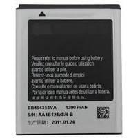 Аккумулятор для Samsung S5250, C6712 Duos, I5510, S5330, S5312, S5570, S5750, S5780, S7230 (EB494353V)