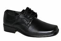 Туфли для мальчиков ! CH2016-6 BLACK T.SOKOLSKI 30-35 ROZMIARY