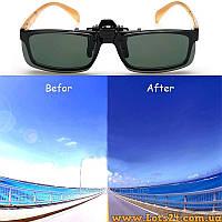 Sun Vision - антифары, солнцезащитная клипса на офтальмологические очки для водителей