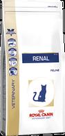 Royal Canin RENAL RF23  диета для кошек с хронической почечной недостаточностью  0,5 кг