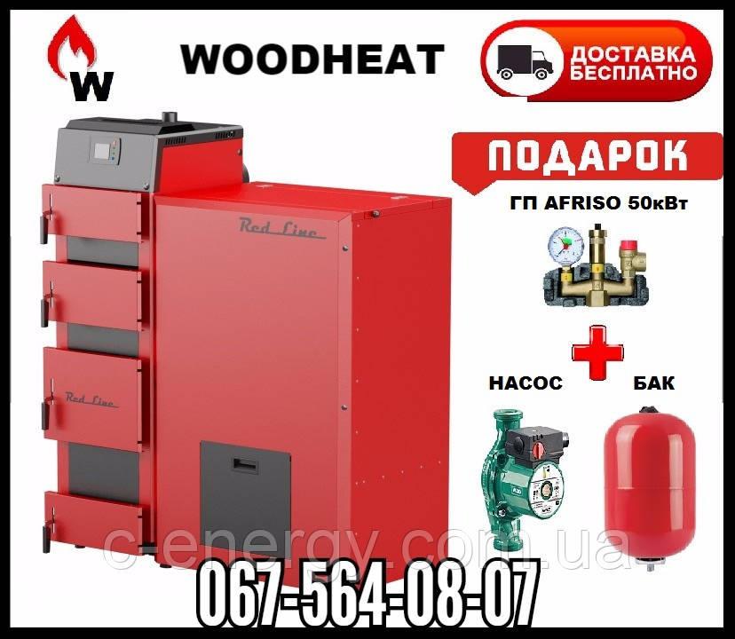 Котел пеллетный Red Line 16 кВт - WOODHEAT в Днепре