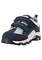 Детские кроссовки для мальчика LassieTec 769103 - 9630. Размер 24-35.