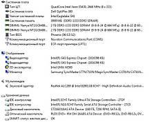 Системный блок 4 ядра 2.66 GHz/4Gb-DDR3/DELL OptiPlex 380, фото 3