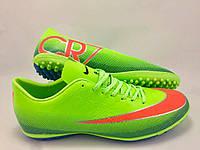 Футбольные сороконожки Nike Mercurial Victory CR7 TF Green/Hyper Punch/Blue, фото 1