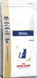Royal Canin RENAL  диета для кошек с хронической почечной недостаточностью  2 кг