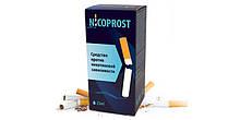 Nicoprost (Никопрост) - капли против никотиновой зависимости