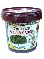 """Садовая краска """"Садівник"""" 1,4 кг"""