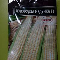 Семена Кукурузы 20 гр сорт Медунка F1 НК Элит