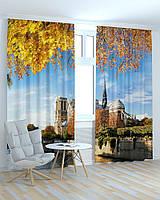 Фотошторы Осенний городской пейзаж