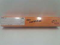 Наплавочные электроды UTP BMC 4x450mm 5.6kg