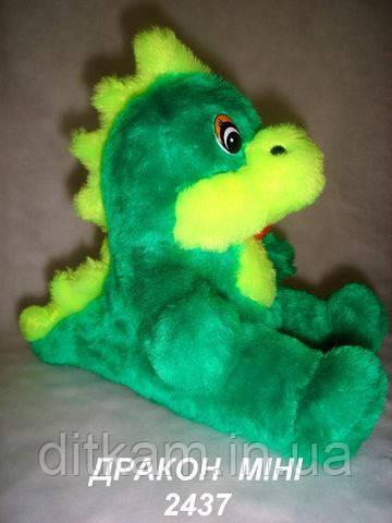 Мягкая игрушка Дракон мини (23 см)