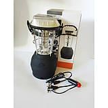 Фонарь многофункциональный светодиодный 36 LED на аккумуляторе, солнечной батарее, динамо LS-360, фото 2