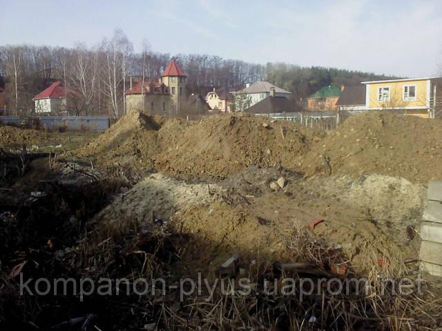 Отвал земли. Отвал грунта. Отвал строительного мусора. Отвал строительного боя. Отвал бетона и кирпича.