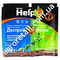 Агросфера Mr. Help Дестрой 3 мл + Фреш 10 мл