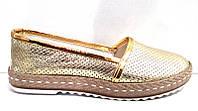 Балетки женские эспадрильи Sofis полностью натуральная кожа золотые So0002