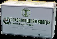 Препарат для потенции Русская Мощная Виагра