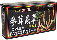 Тибетские пилюли Хуэй Чжун Дан, фото 1