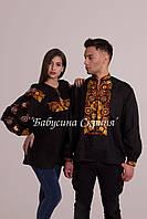 Заготовки жіночих вишиванок в категории этническая одежда и обувь ... 1cc596502409e