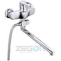 Смеситель для ванны Zegor GKE-A180 купить в Запорожье