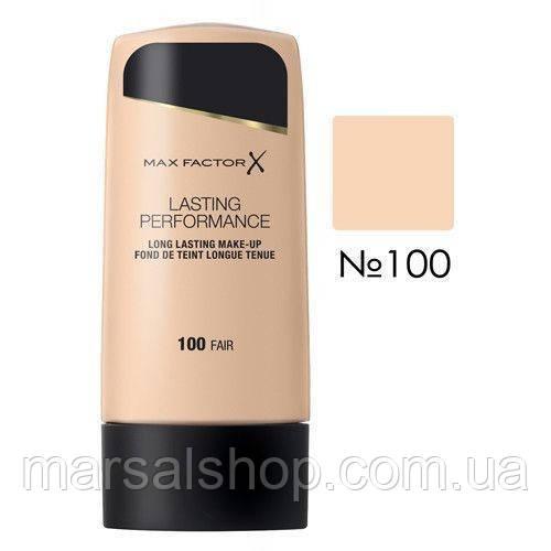 max factor тональный крем для светлой кожи