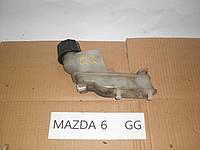 Б.У. Главный тормозной цилиндр в сборе Mazda 6 GG 2003-2007 Б/У