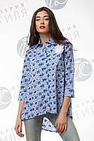 Блуза рубашка для беременных, свободного кроя коттон с аппликацией 42-44, 46-48