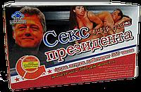 Препарат для потенции Секс Президента 10 таб