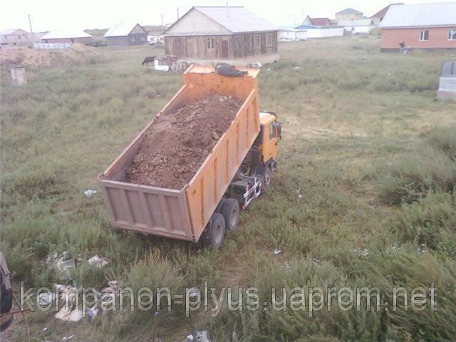 Подсыпка грунта Киев. Подсыпка участка. Подсыпка дороги. Подсыпка фундамента. Отсыпка грунта и строймусора.