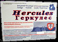 Препарат для потенции Геркулес