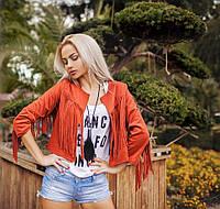 Куртка женская 1044фл