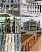 Каменные ограждения таррас,заборы,балюстрады,балясины, фото 1