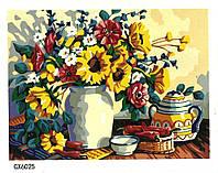 Картина по номерам 40х50, Натюрморт