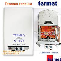 Газовая колонка Термет TermaQ G 19-01, оригинал, дымоход, пьезо, 11л/мин (Termet, Польша), фото 1