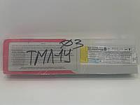 Электроды для сварки теплоустойчивых сталей ТМЛ-1У ф3мм/5кг