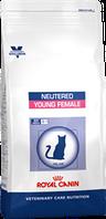 Royal Canin NEUTERED YOUNG FEMALE  диета для стерилизованных кошек до 7 лет  1,5 кг