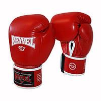 Боксерские перчатки REYVEL кожа 12 oz (синие, черные, красные, белые)